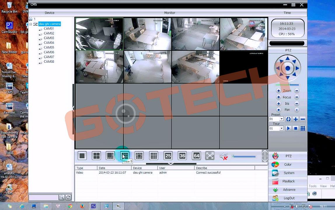 cms-camera